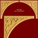 ART. 597